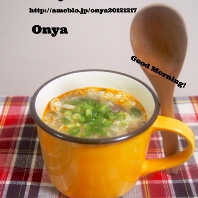 【ザ•ダイエット!!!簡単♡春雨でヘルシー!スーラー春雨スープ】