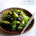 ♡1分レシピ♡レタスと韓国海苔のサラダ♡【#和えるだけ#簡単#時短#副菜】