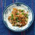 太刀魚キムチ納豆和え