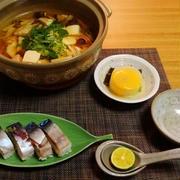 北釧鯖寿司発見☆圧力鍋deふろふき大根♪☆♪☆♪