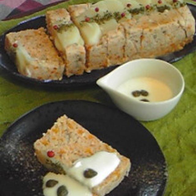 レシピブログの「小岩井乳業の人気乳製品でつくるパーティーレシピ」混ぜて焼くだけ!サーモンローフ