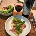 ワインに合う 生ハム&ルッコラのピザとペスカトーレ風ピザ