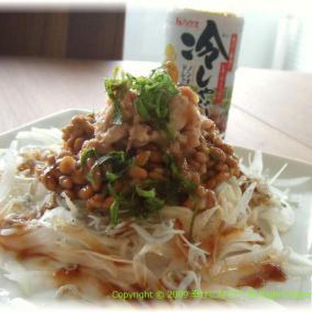 【シーフード&野菜レシピ】納豆とシラスのさっぱりサラダそうめん