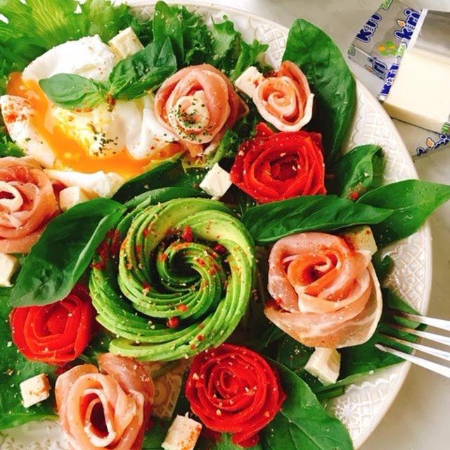 アボカド生ハムトマトのローズサラダ