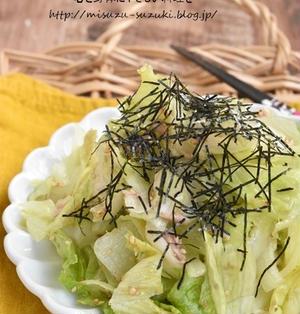 包丁、まな板要らず!!5分でサラダができる♪レタスとツナの海苔サラダ