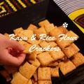 美肌・美白に!酒粕・米粉のチーズ味クラッカー☆マクロビ・グルテンフリーレシピ