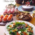 簡単で味わい深い味&リース風♪サーモンのお手軽サラダ☆スパイスでお料理上手vol.46 年末年始を華やかに楽しもう♪手軽にできる、ごちそうレシピ(その2)&クリスマスの食卓