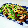 """冷蔵庫にある野菜で美味しく作る """" 舞茸と茄子の中華炒め """""""