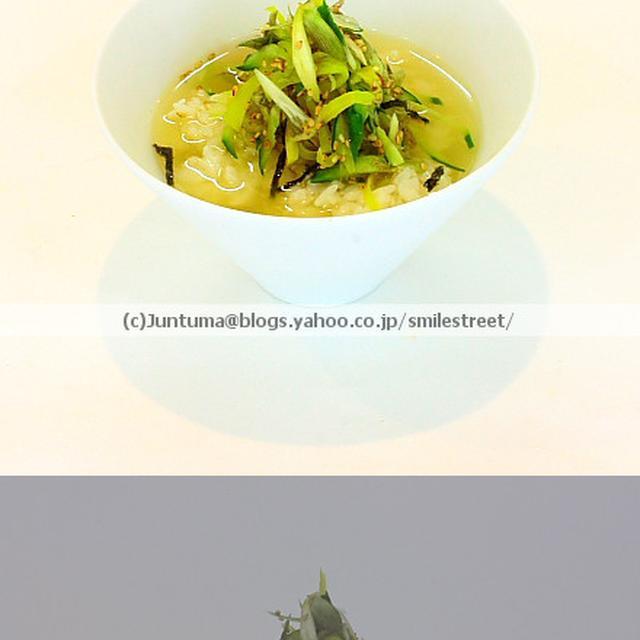 平目のアラで冷茶漬け/アラからの出汁の採り方