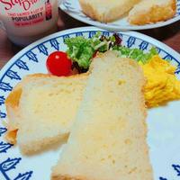 ゆめちからと白神こだま酵母の食パン