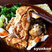 【簡単!!鶏むね肉レシピ】ペーパーチキン