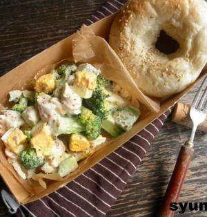 【簡単!!カフェサラダ】鶏胸肉とゆで卵とアボカドとブロッコリーのサラダ