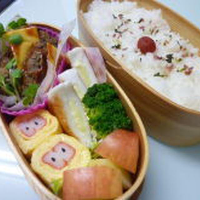 10月31日 チーズハンバーグ弁当