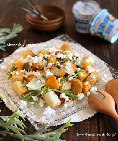 【レシピ】ボリューム満点♪柿とバケットのカッテージチーズサラダ♡ と 究極の食育?!