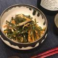 栄養豊富な有能乾物「すきこんぶ」の炒め煮