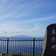 函館車椅子旅行(立待岬)
