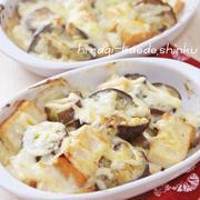 簡単♪茄子と厚揚げの味噌マヨチーズ焼き