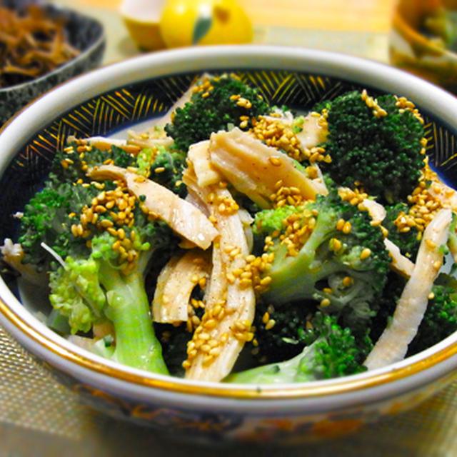 塩鶏とブロッコリーのゴマ風味サラダ☆