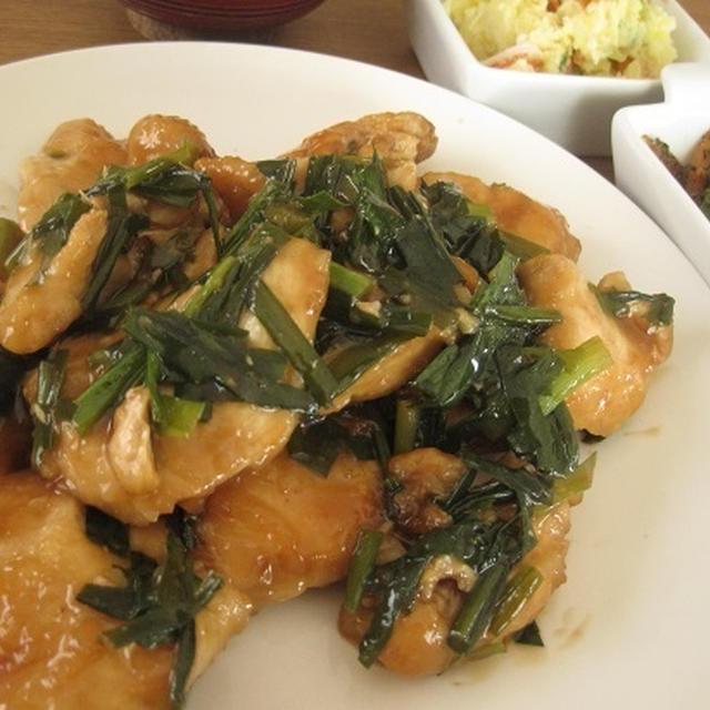 モロッコ豆のサブジ胡麻和え・鶏肉のにらソース