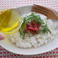 梅とオリーブオイルの混ぜご飯