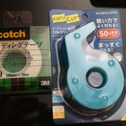 コクヨ カルカット(ハンディタイプ)とスコッチ(R) メンディングテープ