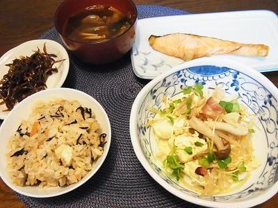 また豆腐とモヤシで節約料理&楽天でおこづかい(^^