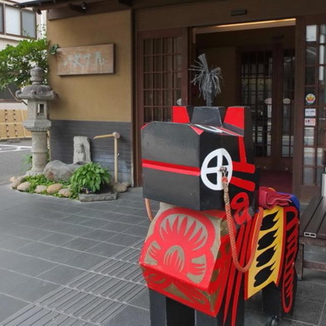 福島・三春町の「ほうろく亭」でほうろく焼きを食べる。