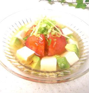 ひんやりまるごとトマトの出汁漬け