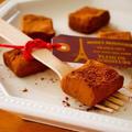 バレンタインはお家で彼をおもてなし絶品チョコレシピ by みぃさん