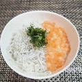 おおいたクッキングアンバサダー|大分県産大葉でシラス&手作り塩漬けイクラ丼