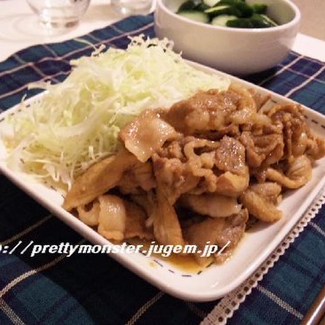 パッと作れる本格派!簡単美味しい♪豚肉のショウガ焼き、再び☆