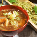 ■麺類【温かいけんちん汁で戴くつけうどん】地元緑茶葉が練り込まれた麺です♪