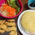 自分で巻くから楽しいよ╰(*´︶`*)╯昭和天ぷら粉黄金で作る「なんちゃってKFCドラゴンツイスター」