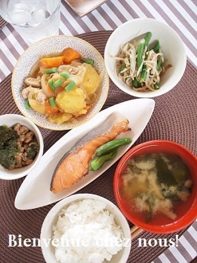 一人暮らしの献立 鮭と肉じゃがの和定食レシピ