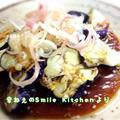 レンジで簡単なすびの中華サラダ
