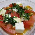 トマトと豆腐のサラダ<麺つゆオイルドレッシング>