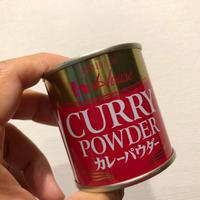 ハウス食品カレーパウダー<缶>deポテサラトースト