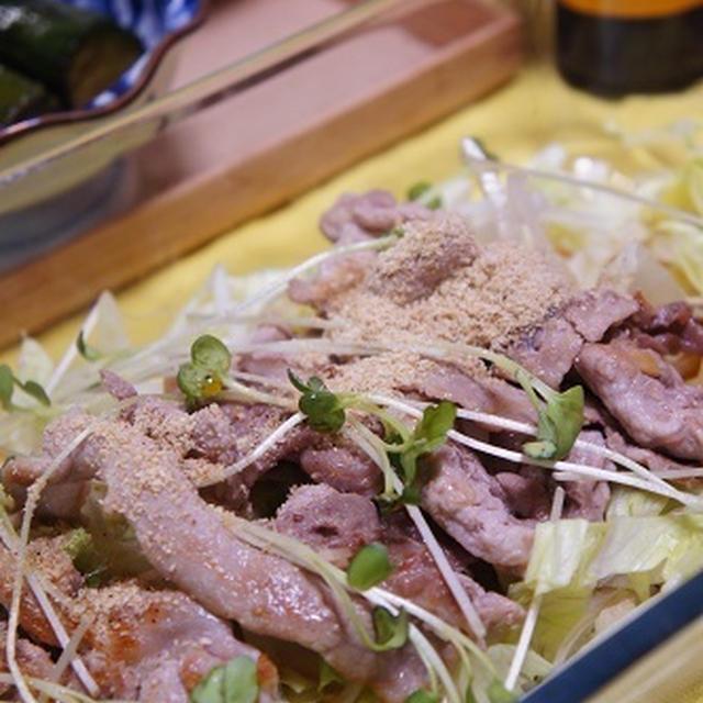 『豚焼きごまポンサラダ』