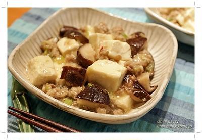 干ししいたけたっぷり塩マーボ豆腐
