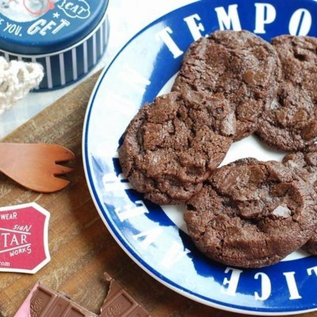 濃厚つぶチョコレートクッキー【メルカリで母の日のプレゼントをポチ】