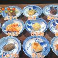 あさイチ 余った餅活用レシピ 岩手県一関もち料理データベース 私の餅活用レシピ