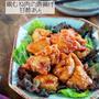 ♡鶏むね肉の唐揚げ甘酢あん♡【#揚げない#鶏肉#簡単レシピ#レンジ】