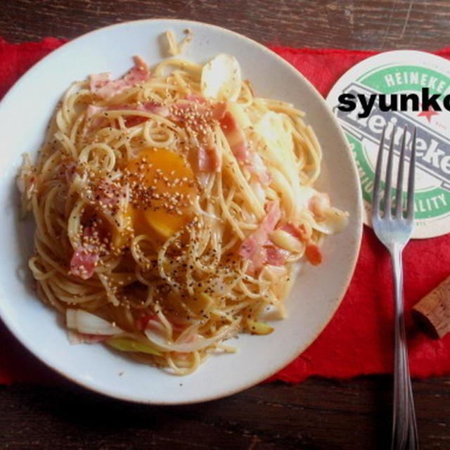 【簡単!!カフェパスタ】ベーコンと長ネギのマヨ醤油スパゲッティ