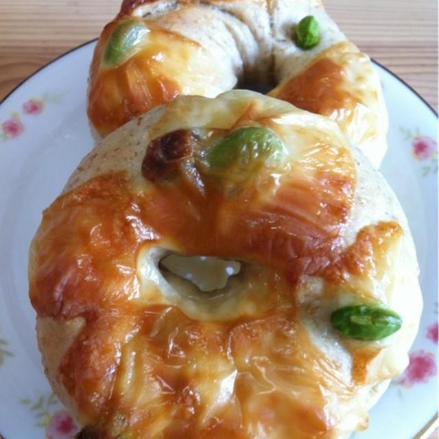 枝豆&チーズのベーグル