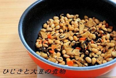 黒糖で作るひじきと大豆の煮物