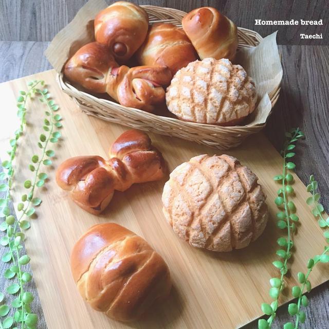成形いろいろ惣菜パンとメロンパン