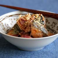 鯖と茗荷の甘酢炒め