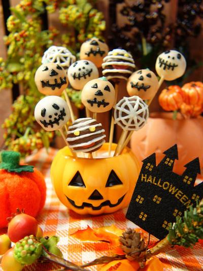 ハロウィンのお菓子を手作りしよう!可愛くてちょっぴり不気味なお菓子レシピ10選