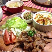 豚肉と玉ねぎのマヨ生姜焼き・もやしのピリ辛旨ダレ和え♡…ガーーン