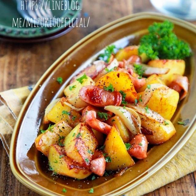 簡単 レシピ ジャガイモ